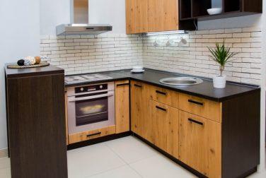 Современная кухня модерн Лофт венге