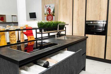 Кухня Хайклер